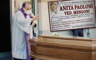 IL VIRUS CONTA UN'ALTRA VITTIMA OSIMANA CON LA MORTE DI ANITA PAOLONI IL CONTO SALE A 13